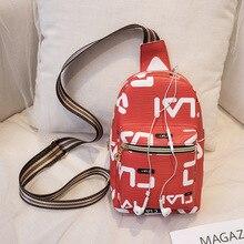 Новый женский талия сумка мужчины ремень груди сумка унисекс поясную сумку дам телефон хранения кошелек плеча Crossbody сумки