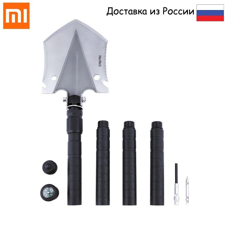 Лопата мультифункциональная Xiaomi Nextool Shovel Материал Сталь, Нагрузка до 1800 кг, Пила, открывашка, Нож, Ключ, Компас|Лопата и совок|   | АлиЭкспресс