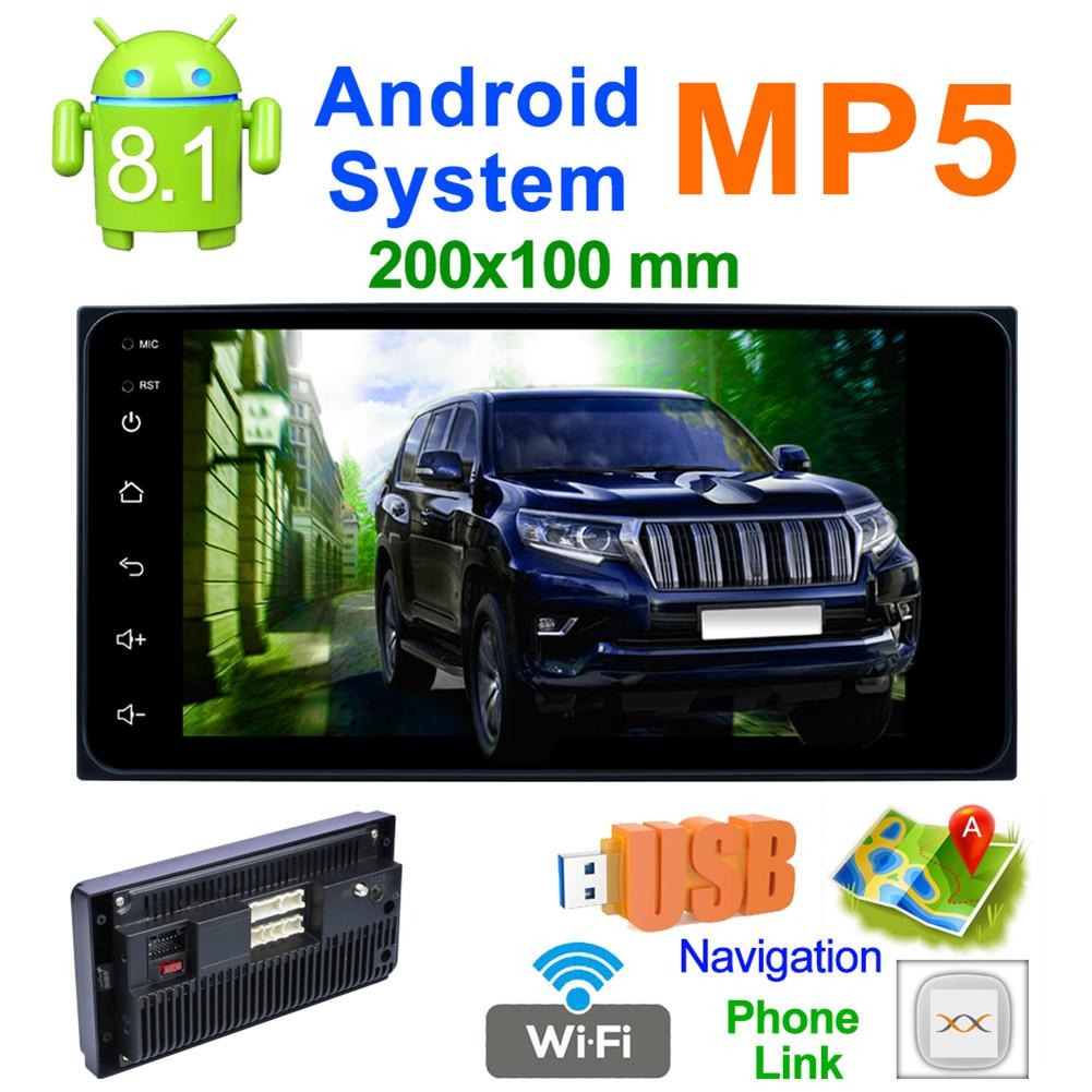 Android 8.1 Car Radio Multimedia Player GPS Navigation Camera Bluetooth MP5 Stereo Audio Auto MP5 Player Rear View Camera|Vehicle GPS| |  - title=