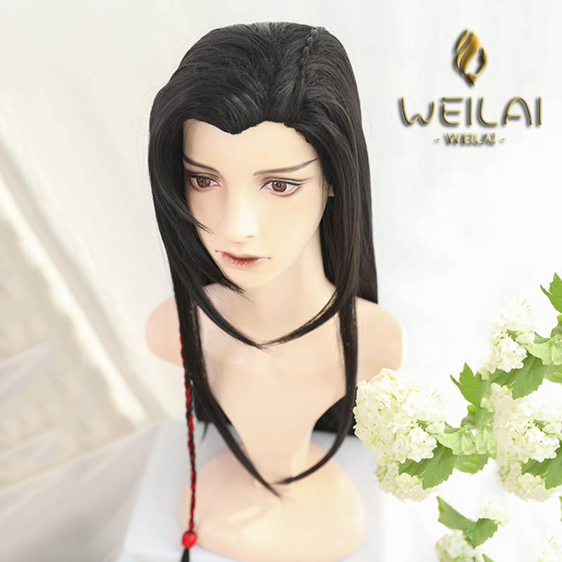 WEILAI M-type braided hair Vintage Wigs for men Han Dynasty Ancient Style Wig Ancient Costume Versatile Daily Used Custom wig