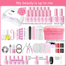 nail tools set  mia secret acrylic powder kit  art decorations salon supplies and full set  gel  polish  with uv led lamp