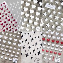 Heart & Star Bubble Cute Image Quality 3D Engraved Nail Stickers Nail Art Decorations Nail Decals Design