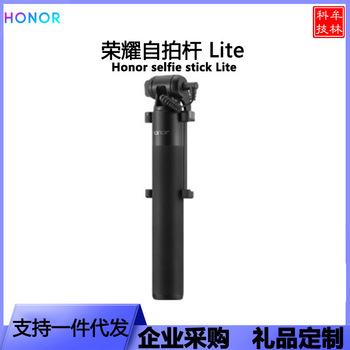 Zastosowanie Huawei chwały Selfie Stick Mini przenośny Selfie Stick Selfie Stick Selfie Stick uniwersalny AF11L tanie i dobre opinie