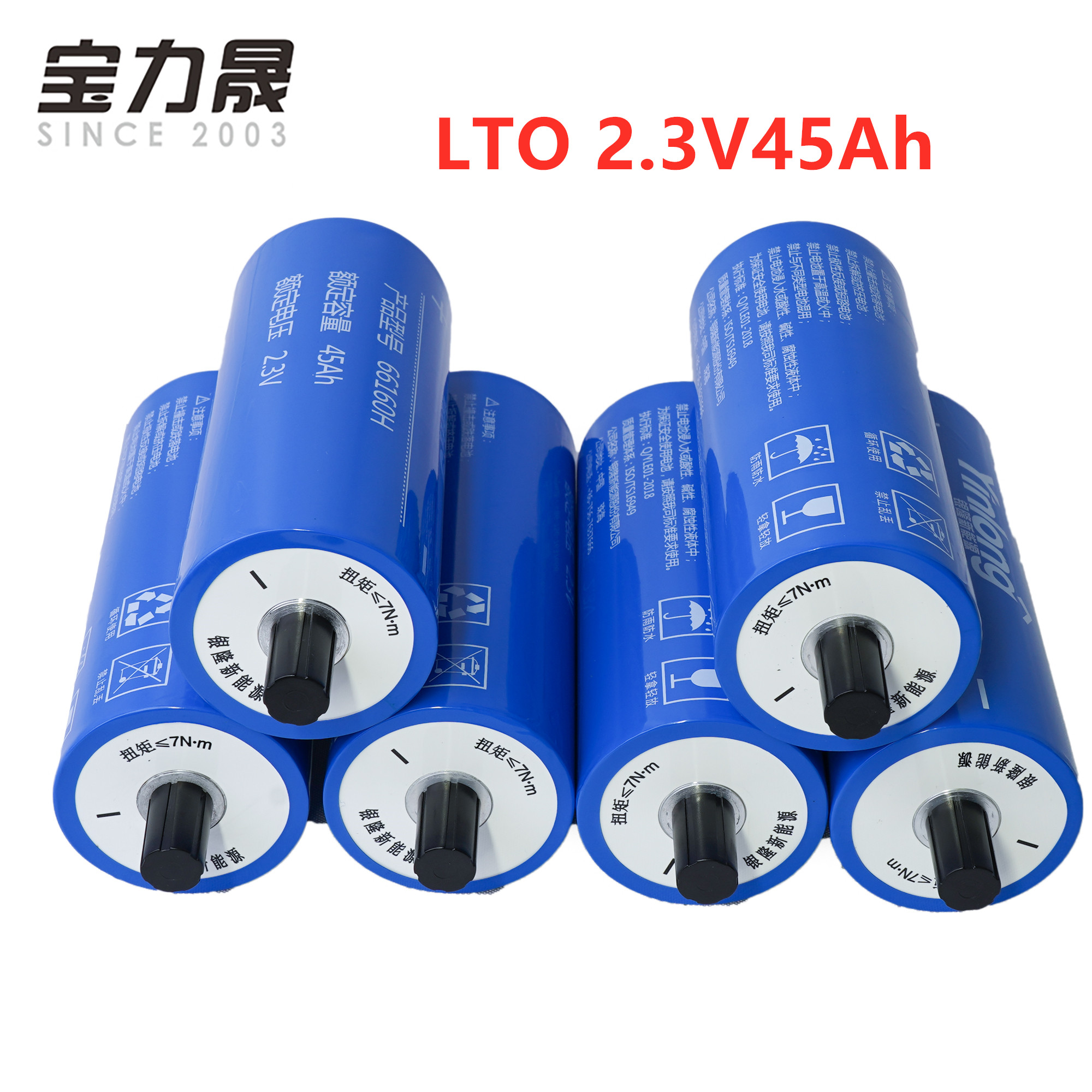 2.3V 2.4V LTO 45AH  6S 12V45AH Original YINLONG 66160H Lithium Titanate Battery Cell 2.4v 10C 450A For 12v 14.4v EV Golf Cart