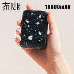 Maoxin mini powerbank 10000 mah 9 padrões de uma mão segurar tipo portátil c micro entrada dupla uma saída usb bonito dos desenhos animados power bank