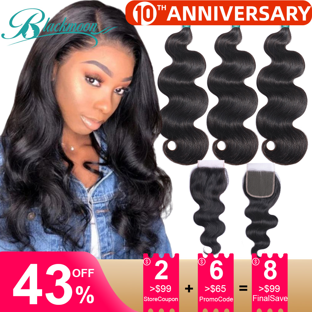 Human Hair Bundles With Closure Body Wave Bundles With Closure 3 Bundles With Closure Brazilian Hair Weave Bundles With Closure