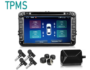 TPMS Tire Pressure System  4 Sensors  Auto Security Alarm Systems Tire Pressure USB android joying usb car tpms tire pressure monitor alarm system kit for android dvd stereo multimedia player auto security alarm systems