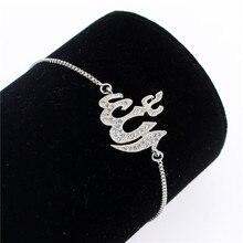Crystal Silver Kleur Cz Islamitische Allah Arabische Moslim Charm Armbanden Verstelbare Koperen Ketting Armband Religieuze Midden oosten Sieraden