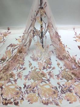 8 colors (5yards/pc) excellent sequins embroidered French net lace pink peach African tulle lace fabric for party dress FRF018