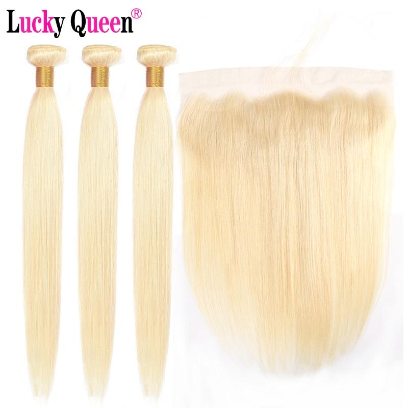 Бразильские 613 блонд ПАИК Каре 3 пучка с 13*4 фронтальные волосы remy 100% 613 человеческие волосы пучки Lucky queen волосы
