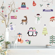 Funlife Cartoon Cute Animal wall Sticker,Window Glass Wall Decals For Kids Baby Nursery Room Peel Stick DIY Sticker Party Decor
