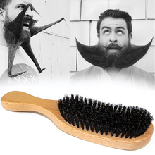 Hair Brush Wood Handle Oil Head Brush Hard Boar Bristle Combs For Men Women Hairdressing Hair Styling Beard Comb Styling Tools недорого
