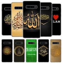 Arabski muzułmański islamski wzór okładka etui na telefony do Samsung Galaxy S11 S10 Lite uwaga 10 9 8 S9 S8 J4 J6 J8 Plus + S7 krawędzi Coque She