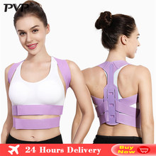 Brace Support Belt Adjustable Back Posture Corrector Clavicle Spine Back Shoulder Lumbar Posture Correction Corset For Posture