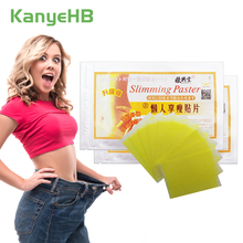 20pcs/2bags Slimming Patches Efficacy Chinese Natural Herbal Medical for Lose Weight Burning Fat Health Care Plaster A201 chinese dried artemisia capillaris herb 500g natural herbal wormwood suplementos tea health care products yinchen direct selling page 9