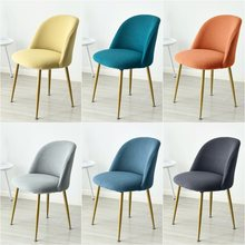 Dining Chair Cover Make Up Stool Seat Slipcover Stretch Curved Back Chairs for Kitchen Removable Coffee Bar Small Seat Chairs