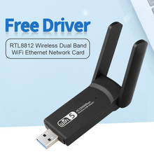 Network-Card Wifi 1200mbps Usb3.0-Receiver Ethernet-Adapter Computer PC Dual-Antenna