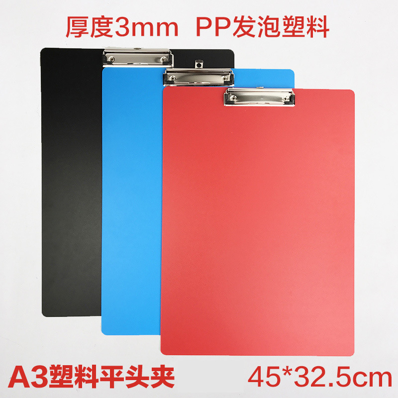A3PP Foaming Sketch Plywood Waterproof Sketch Board Painting Board Clip Sketch 8k Evg Ban Office Writing Board 3mm Thick