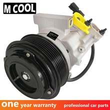 Для автомобиля ac Компрессор ford ranger пикап 32 tdci для компрессор