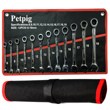 Fixed Head Key Wrench Set Ratchet 72 Teeth Car Repair Tools Hand Tool Set Keys Ratchet Spanner Universal Ratcheting Wrench