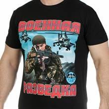 Футболка в стиле милитари intellige черная 100% хлопок футболки