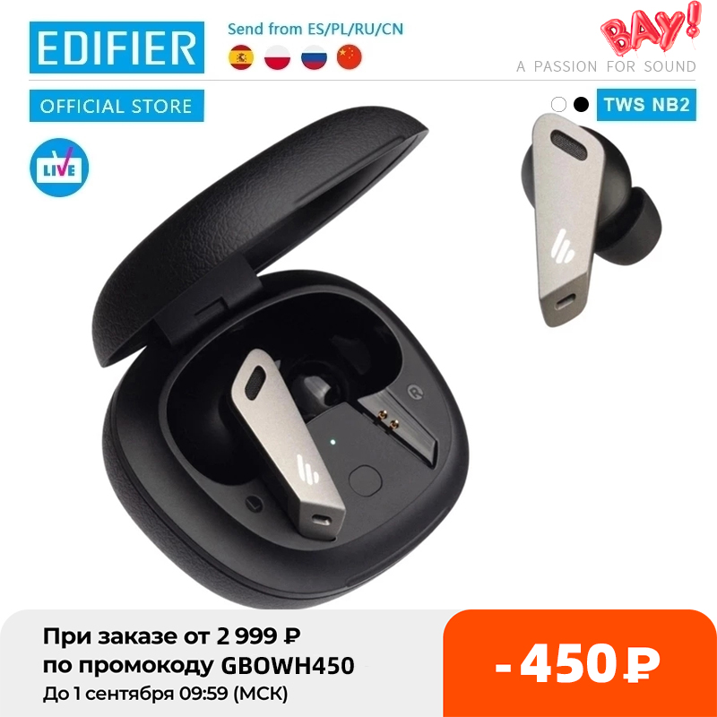EDIFIER TWSNB2 (Pro) TWS ANC bluetooth earphone Active Noise Cancellation gaming earbuds...