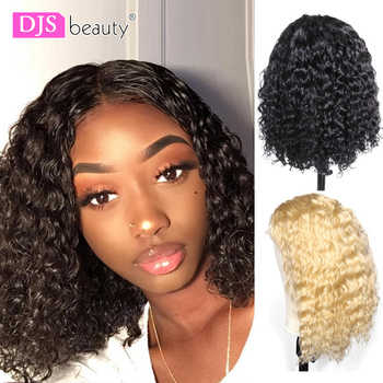 Jerry Curly Lace Front Human Hair Wigs With Baby Hair Brazilian Remy Hair blonde lace front wig Short Curly Bob Wigs - DISCOUNT ITEM  49% OFF All Category