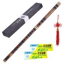Flauta de bambu dizi profissional chinês musical woodwind instrumento chave de c d e f g chinês dizi transversal flauta artesanal