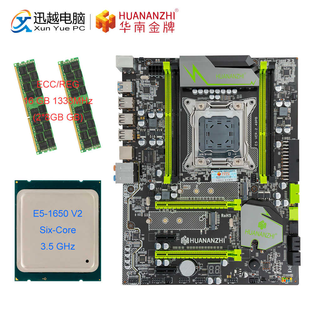 HUANAN ZHI X79 V2.49 PB Motherboard M.2 NVME ATX Set With Intel Xeon E5 2689 2.5GHz CPU 2*8GB (16GB) DDR3 1333MHZ RECC RAM
