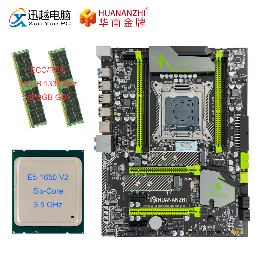 HUANAN ZHI X79 V 2.49 PB Scheda Madre M.2 NVME ATX Set Con Processore Intel Xeon E5 1650 V2 3.5GHz CPU 2*8GB (16 GB) DDR3 1333MHZ RECC di RAM