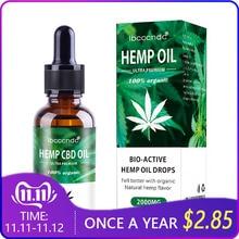 30ml 100% Organic Hemp CBD Oil 2000mg Bio-active Hemp Seeds Oil