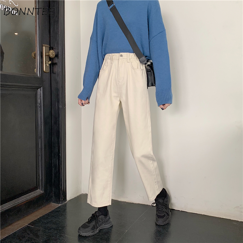 Jeans Women Straight Loose BF Unisex Harajuku Womens Long Trousers All-match Korean Style Chic Casual Simple Student Streetwear