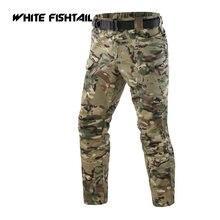 Белые тактические брюки рыбий хвост мужские камуфляжные тонкие