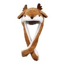 Осенне-зимняя детская шапка с милыми ушками для мальчиков и девочек, Рождественская шапка с ушками лося, светящаяся Удобная креативная интересная игрушка с мехом
