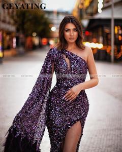 Image 5 - Sparkle Royal azul estilo sirena sin un hombro vestidos de graduación con partido Esmeralda verde plumas africanas mujeres vestidos de noche formales 2020