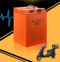 240KM gran rendimiento 60V 75AH-20AH batería de iones de litio para motocicletas eléctricas/Motores de barco/e-triciclos banco de energía de emergencia de