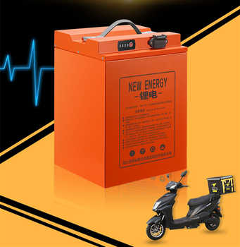 240KM great performance 60V 75AH-20AH power li-ion battery for electric motorcycles/boat motors/e-tricycles emergency power bank