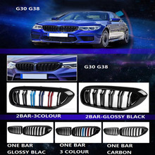 front GRILL GLOSSY CARBON  black racing grille grills fit for bmw 5 series G30 G38 M STYLE 2 BAR GRILL 2017 2018 FREE SHIPMENT цена