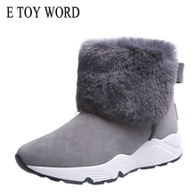 E TOY WORD Women Snow boots women boots Australia sheep fur one 2019 new winter waterproof sports boots casual shoes women 2018 australia style women genuine sheep leather and real fur boots winter women snow boots two diamond bows winter boots