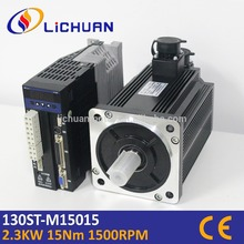 Lichuan NEW 2.3KW AC Servo Motor Kits Three Phase Motors 15N.M 2.3KW 1500RPM 130ST-M15015 Matched Servo Driver,3m Encoder Cable 2017 limited promotion motor for sewing machine 1 5kw ac servo motor kits 10n m 1500w 1500rpm 130st 130st m10015 matched driver
