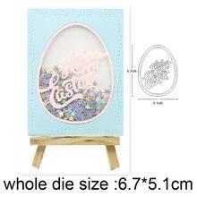 Счастливые пасхальные яйца металлические штампы трафареты для