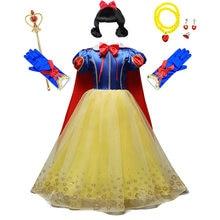 Платье белоснежное для девочек детский вечерний костюм принцессы