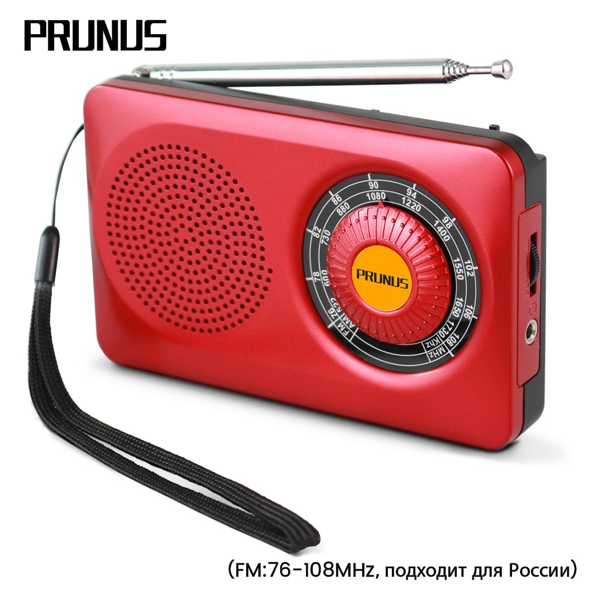 PRUNUS J-115 Portable Pocket Radio Fm Radio Receiver 3.5mm Earphone Jack  360° Rotating Antenna 76 - 108 MHz AA Battery Red