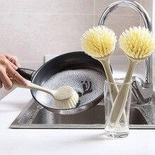Горшок щетка чаша для умывания полезный продукт щетка для посуды не повреждает горшок без масла с ручкой длинная емкость с ручкой щетка суб-щетка для кастрюли кухня