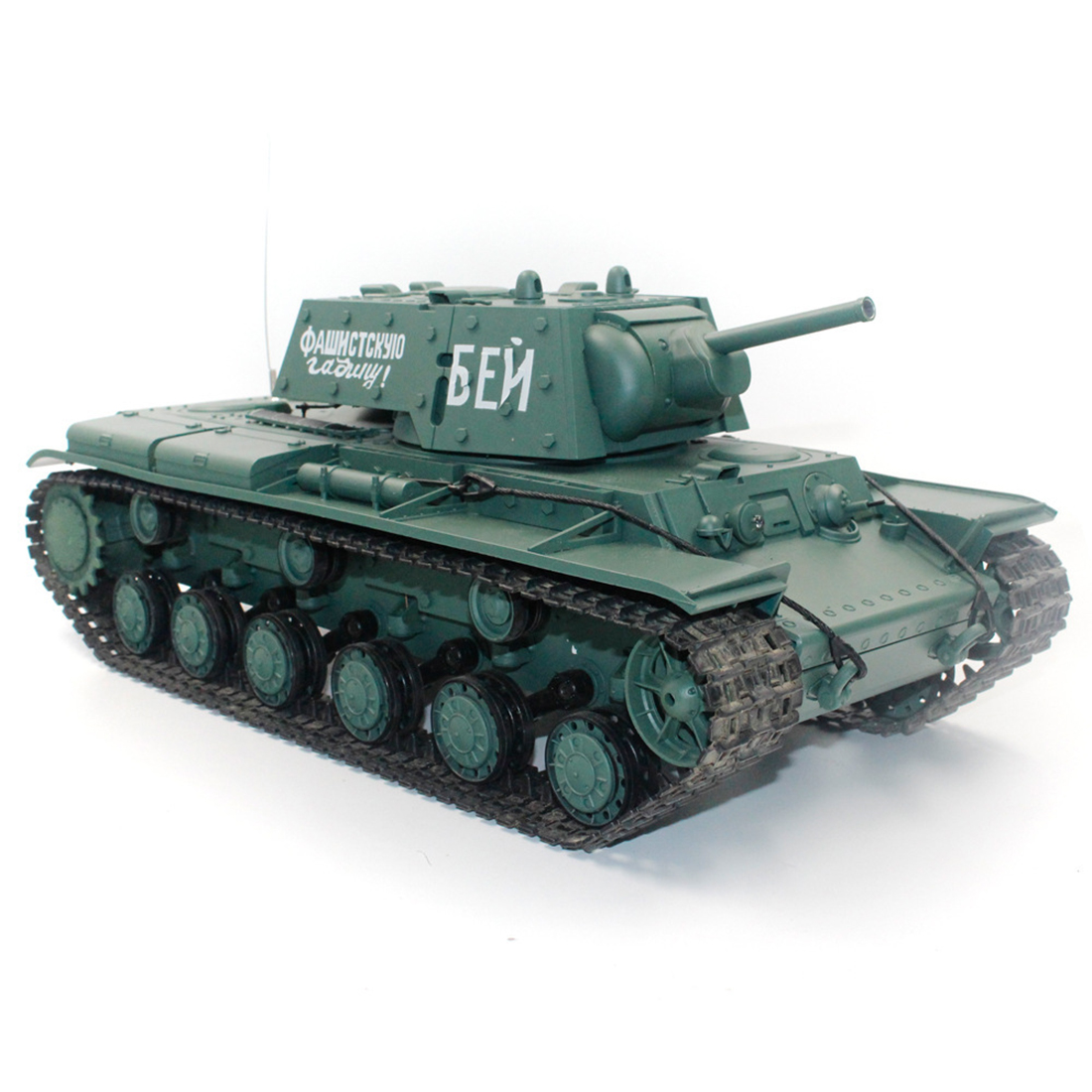 1:16 Soviet KV - 1 's Heavy Tank 2.4G Remote Control Model Military Tank With Sound Smoke Shooting Effect - Basic Edition