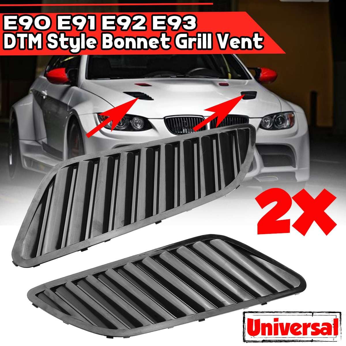 Abs um par e90 e91 dtm estilo universal frente do carro capô grill ventilação capa saída de ar ventilação para bmw e90 e91 e92 e93 f30 e46