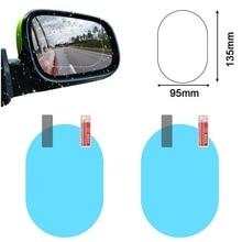 2 ADET Araba Ayna Cam Temizle Filmi Anti Dazzle Sticker Araba Dikiz koruyucu Film Su Geçirmez Yağmur Geçirmez Anti Sis Araba Çıkartmaları