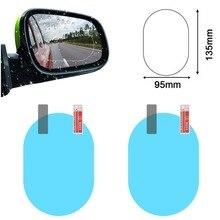 2PCS Janela Película Transparente Anti Dazzle Espelho Etiqueta Do Carro Retrovisor Do Carro Película Protetora Adesivos de Carro à prova de Chuva Impermeável Anti Nevoeiro