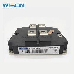 FZ1200R12KF4-S1 FZ1200R12KF4 FZ1200R12KF4_S1 darmowa wysyłka nowy i oryginalny moduł