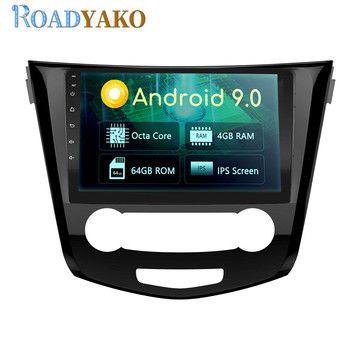 10.1'' Android Car Radio Multimedia Video player For Nissan Qashqai 2016-2019 Stereo GPS Navigation Car Frame 2 Din Autoradio image